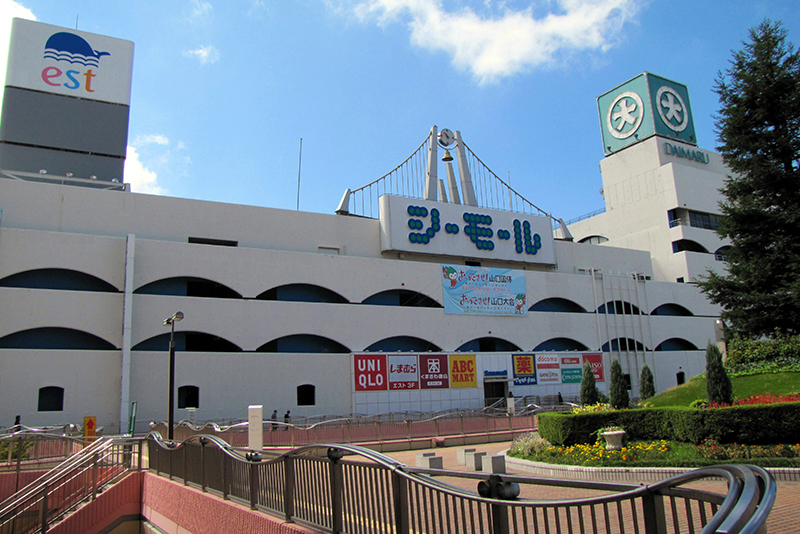 Sea Mall Shimonoseki