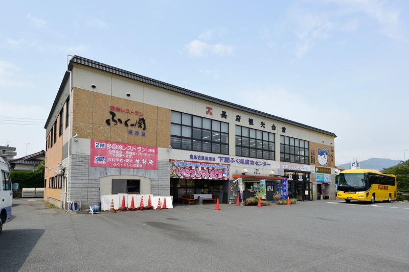 Chofu Tourism Hall